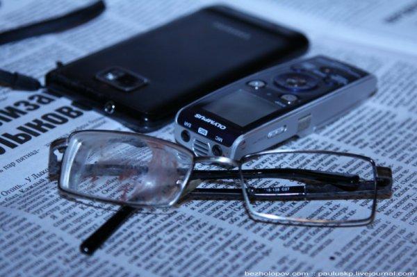 Так выглядят вещи пострадавшего журналиста