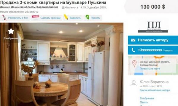 Спрос на недвижимость в Донецке превышает предложение