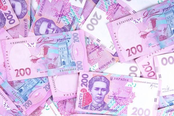 Украинские 200 грн