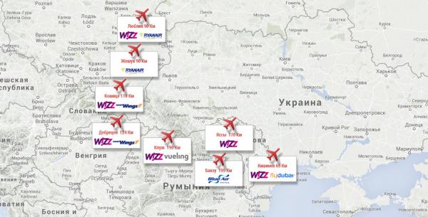Ближайшие аэропорты с лоукостерами