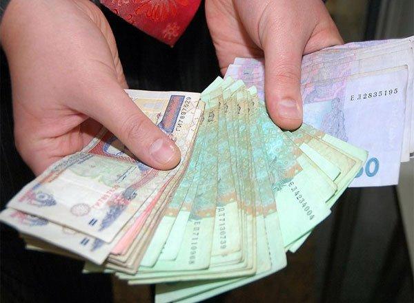 Курсы валют славянск
