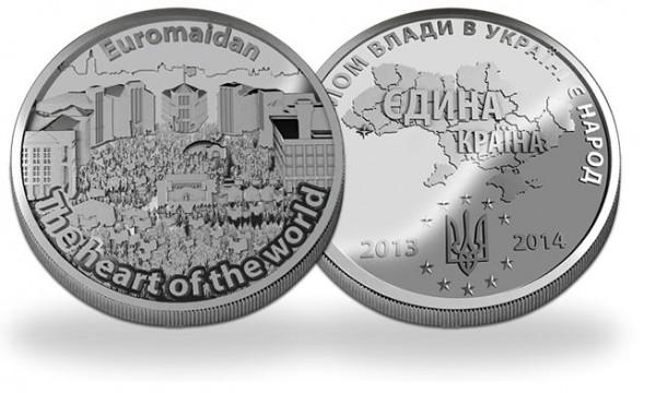 Монета «Евромайдана и единства страны»