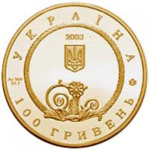 недвижимость в кредит в кировограде украина