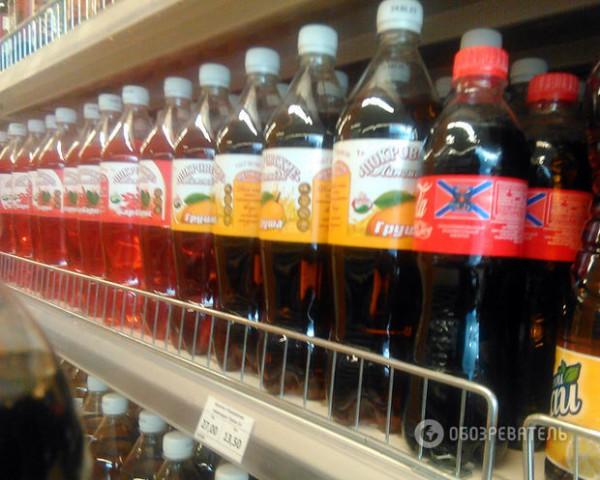 Новинка - напиток с флагом Новороссии