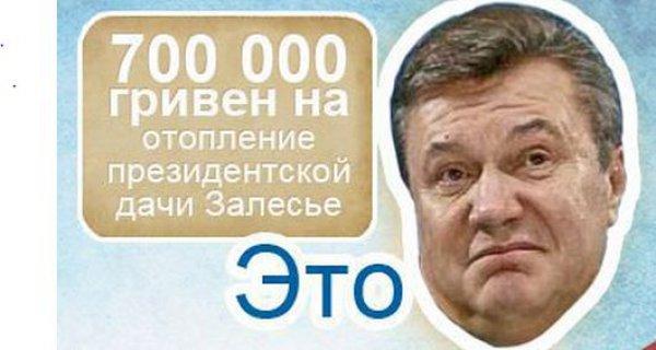 Куда можно направить 700  тысяч гривен