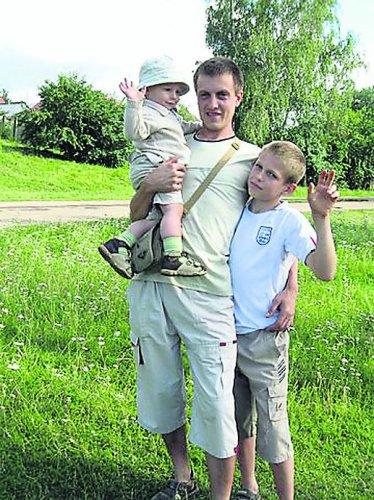 Первый счастливчик - Александр Тихонов