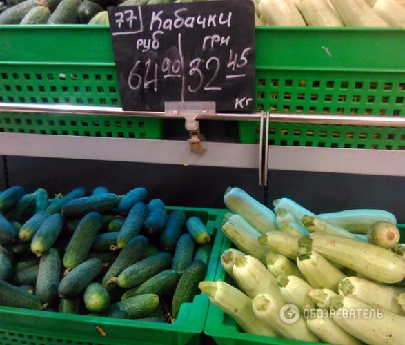 На рынке можно рассчитываться в рублях и гривнах