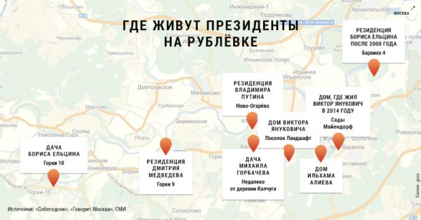 Российский журналист обозначил