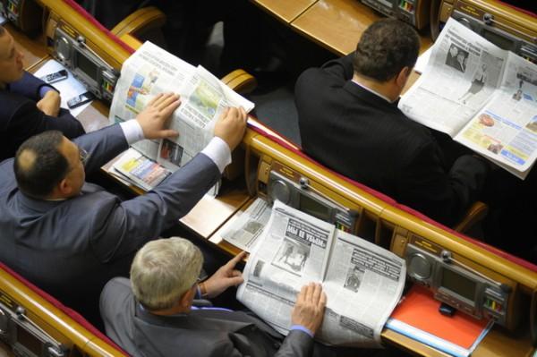 На деятельность Верховной Рады нужно почти 850 млн грн