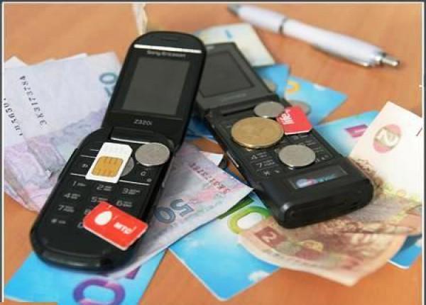 Мобильные операторы расщедрились - снижают тарифы