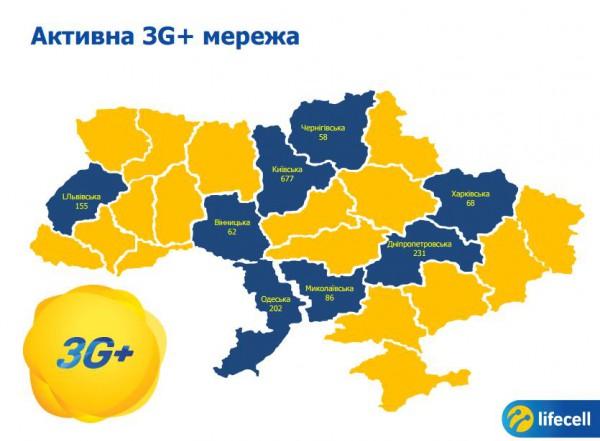 Карта покрытия 3G на начало 2016 года