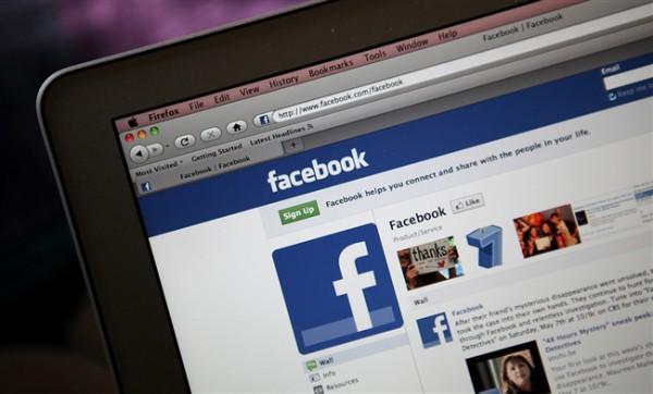 Facebook встроил видео в профили