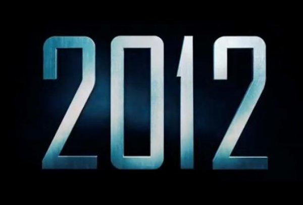 Что готовит разным знакам зодиака следующий год