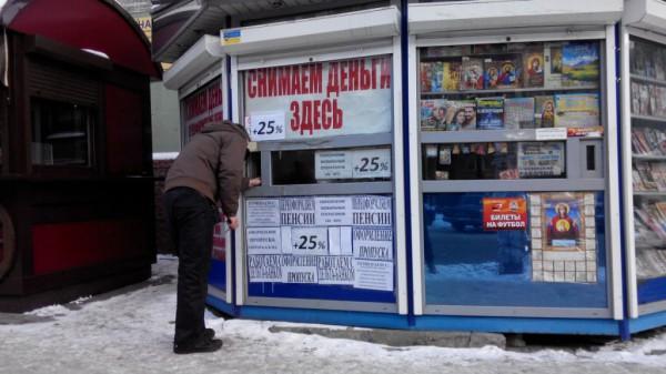 Заработать на таком бизнесе можно от нескольких тысяч гривен до нескольких десятков тысяч