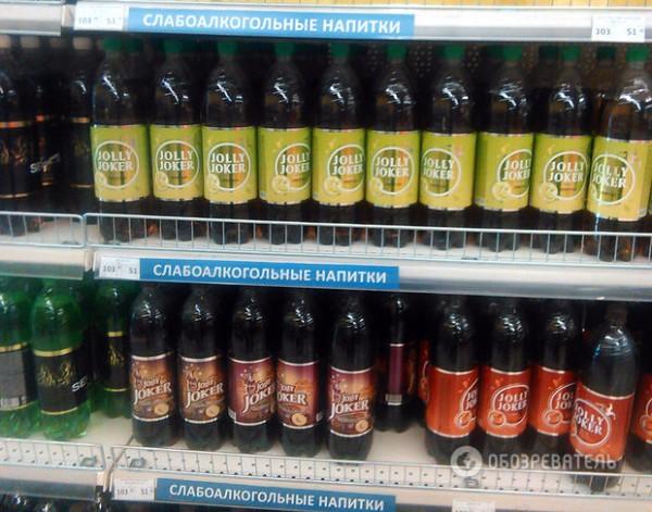 Российская слабоалкоголка большими дозами