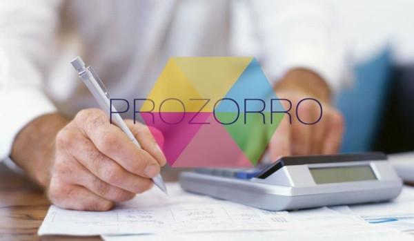 С 1 августа ProZorro стала обязательной для всех госзаказчиков