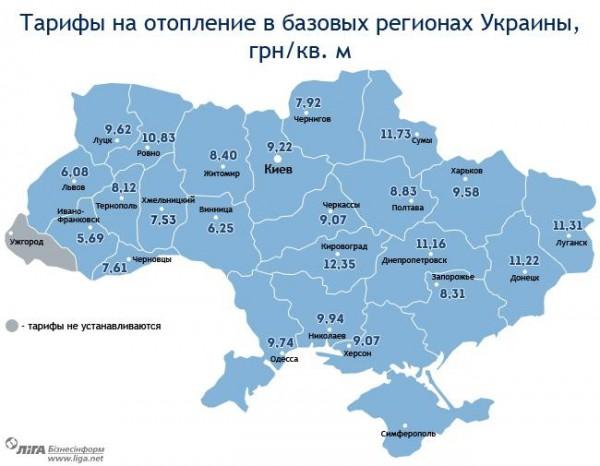 Тарифы на отопление по регионам