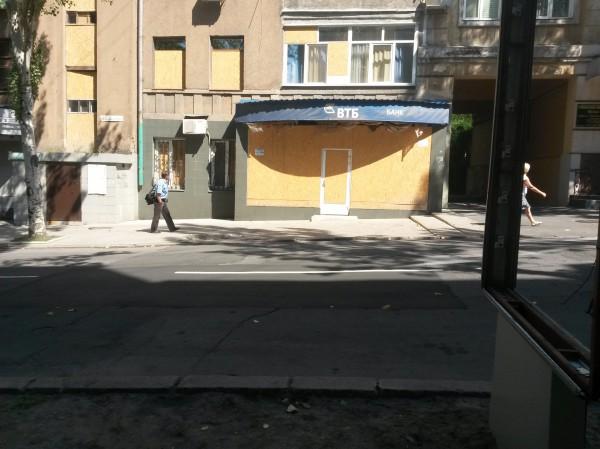 Здание бывшего банка ВТБ