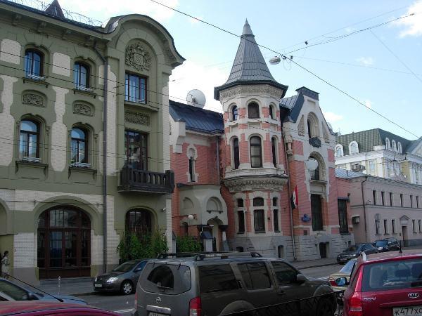 Москва: Остоженка