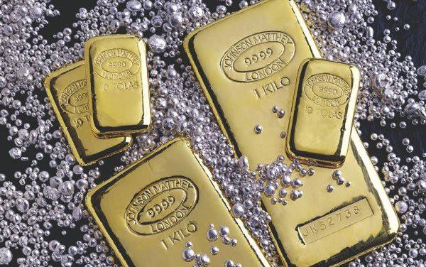 Цены на золото в понедельник снижается