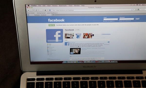 Facebook будет доступен в Китае всего на неделю