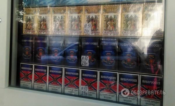 Местные сигареты