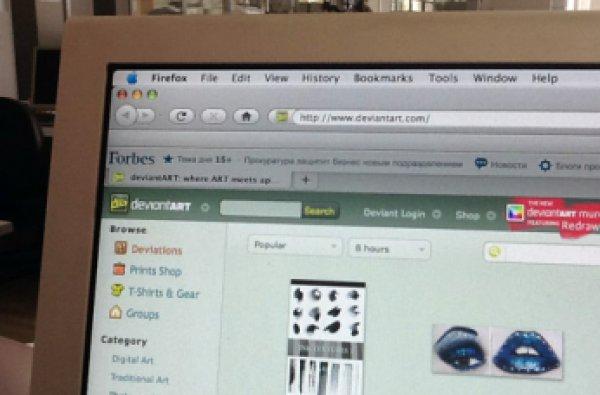 Сайт DeviantArt выглядит, как форум несовершеннолетних