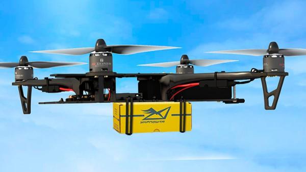 Испытание дронов пройдет под Киевом