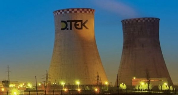 Энергокомпания ДТЭК Рината Ахметова должна около миллиарда гривен госпредприятию