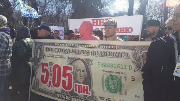 Акция протеста Финансовый майдан под Радой 9 апреля 2015 года