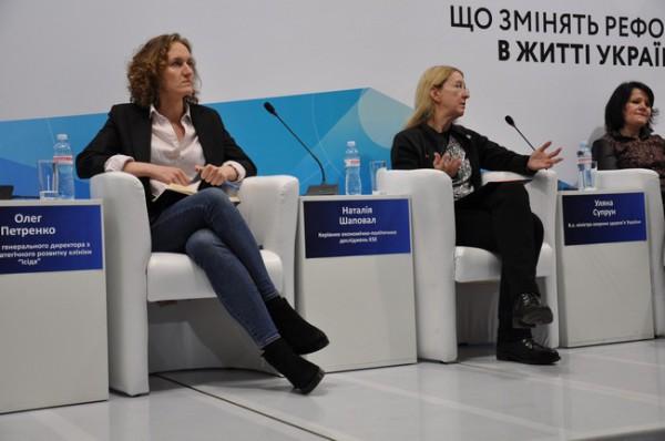Наталья Шаповал, Ульяна Супрун, Татьяна Юрочко