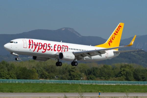 Компания осуществляет вылеты из Харькова и Львова