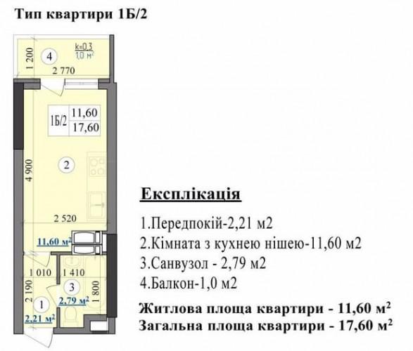 Пример планировки бюджетной квартиры