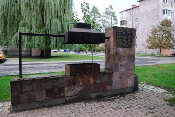 Армянский квартал Славутича