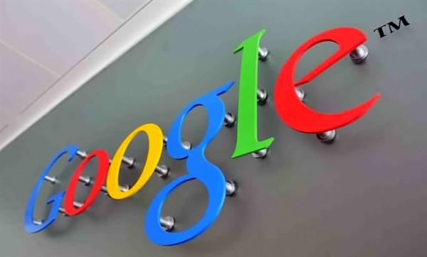 Google представил придожение Destinations