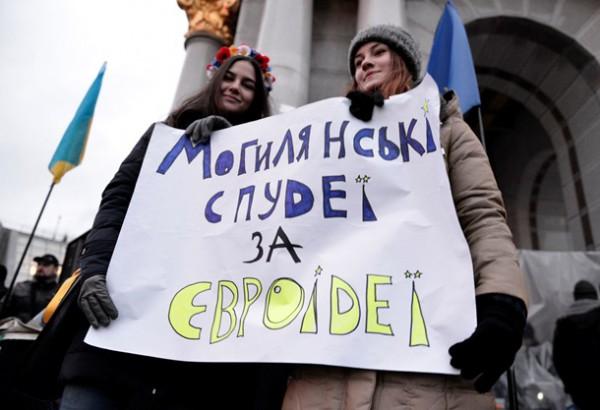 Студентки Могилянки на Евромайдане
