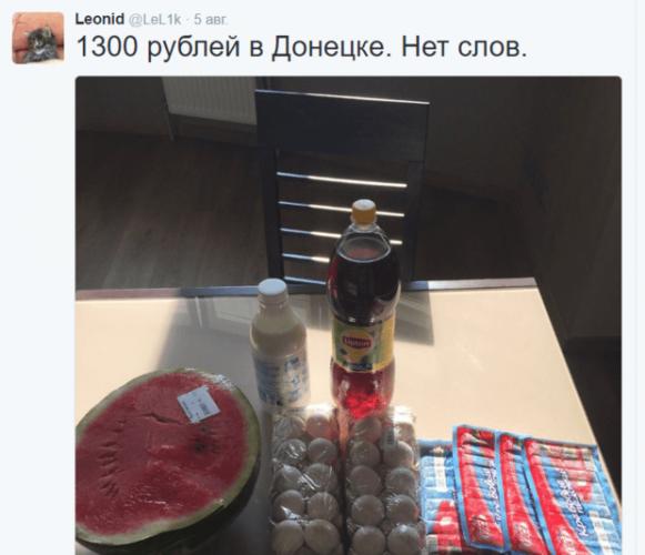 Пользователь выложил продуктовый набор, который можно купить в Донеце за 1300 руб