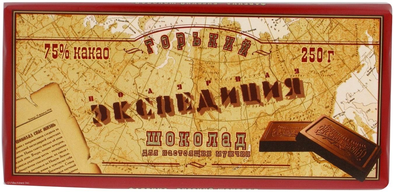 Шоколад для президентских приемов по 26 грн. за плитку
