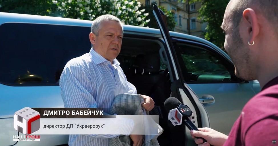 Дмитрий Бабейчук подал заявление на увольнение в тот же день, когда с ним общались журналисты