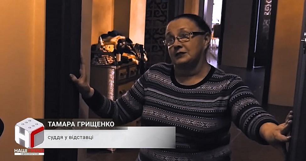 Тамара Грищенко имеет жилье и участок в Киевской области