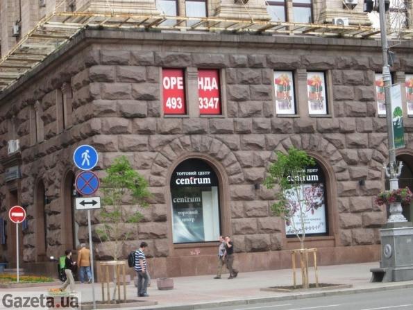 В столице пустуют более 20% офисных помещений
