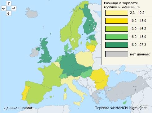 Лишь три страны ЕС имеют минимальный разрыв зарплат мужчин и женщин