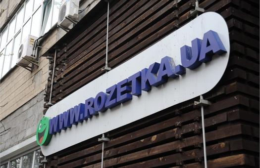 Скандал с интернет-магазином Rozetka.ua заставил украинцев обеспокоиться возможным ростом цен на товары в Сети