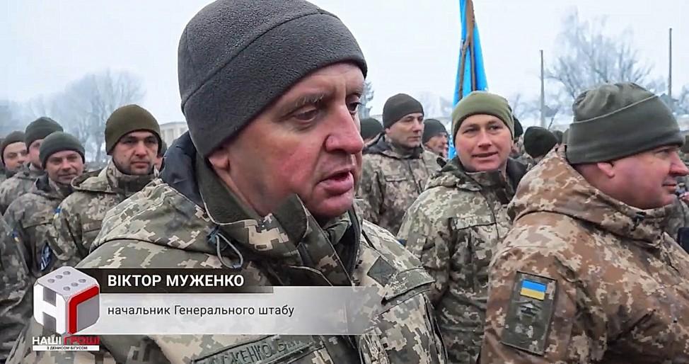 Виктор МУженко также приватизировал предоставленное служебное жилье