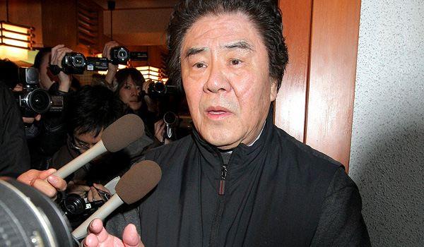 Казутсуги Нами