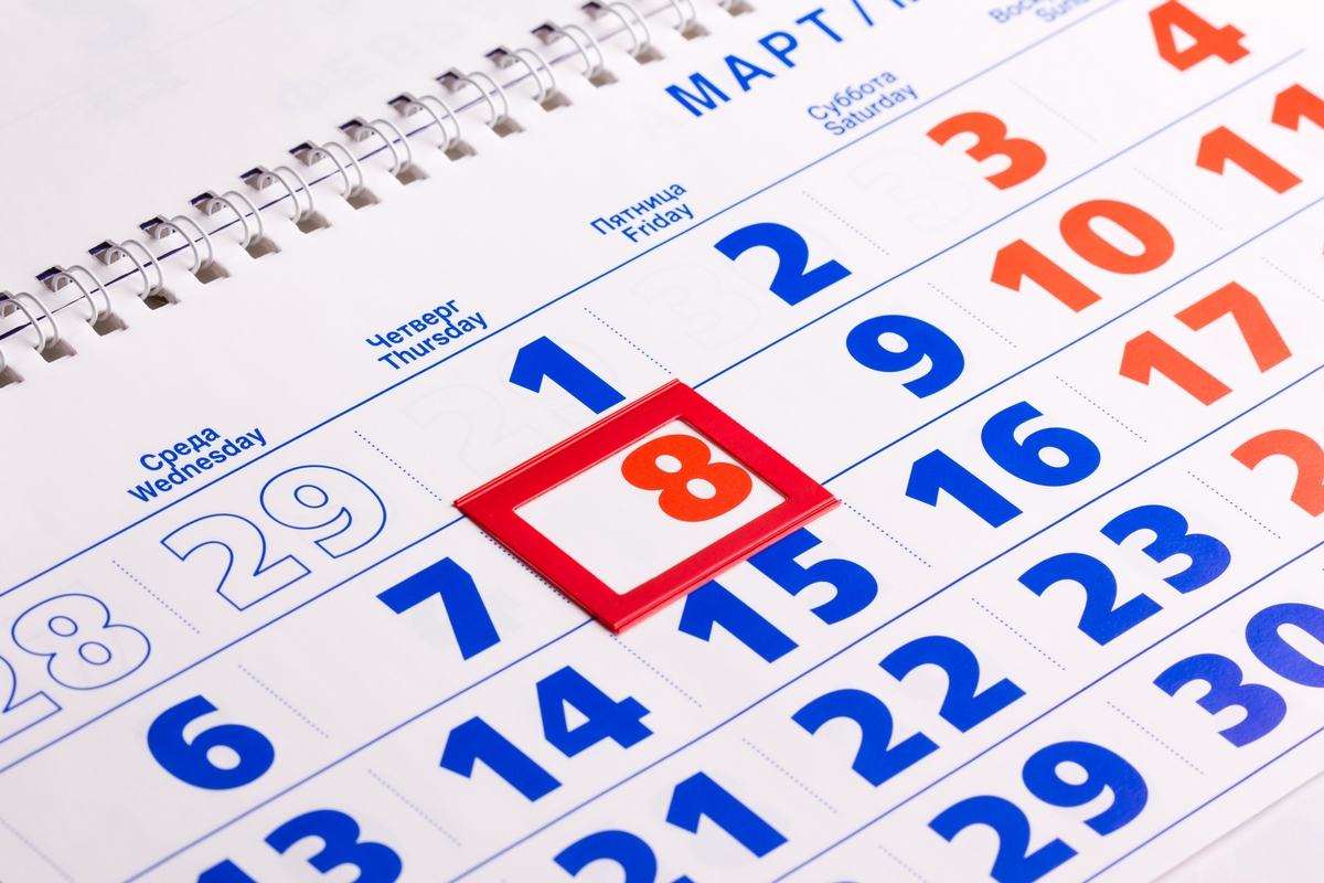 5 стран, где не празднуют Новый год 1 января • НОВОСТИ В ...
