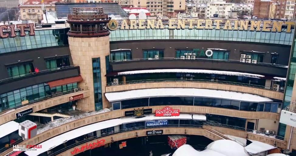 Часть Арена Сити принадлежит Андрею Головачу