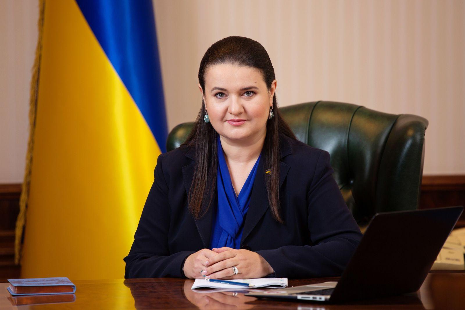 В Слуге народа уже назвали преемника Марченко на посту министра финансов