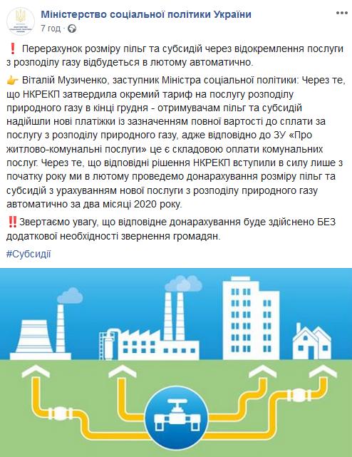 В ведомстве акцентируют, что украинцам не нужно обращаться куда-либо дополнительно
