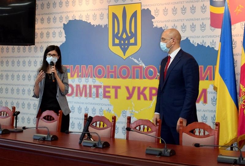 Новую главу АМКУ представили коллективу